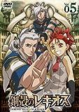 鋼殻のレギオス第5巻 (限定版) [DVD]