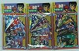 Yu Yu Hakusho P ? P card 3 bags set A-3