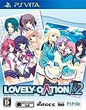 LOVELY×CATION 1&2 通常版