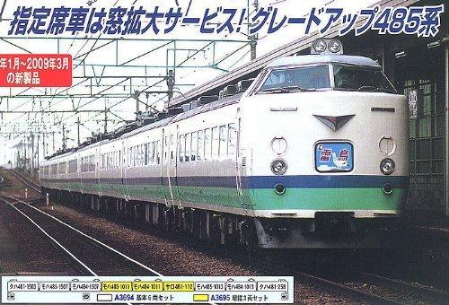 N gauge A3694 485 system 1000 - 1500 series Kaminuttari color grade up express
