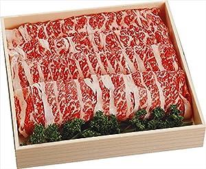 北海道びらとり和牛 ももバラすき焼き700g 【びらとり和牛 北海道産 すき焼き肉 すきやき肉 国産 おいしい おすすめ 人気 お歳暮 ギフト】