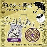 The Heroic Legend of Arslan Arslan Umbrella Marker Anime 51031