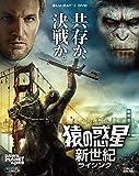 猿の惑星:新世紀(ライジング) 2枚組ブルーレイ&DVD (初回生産限定) [Blu-ray]