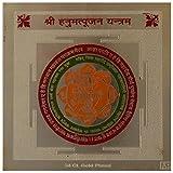 Banaras Handicrafts Metal Gold Plated Finished Hanumatpujan Yantra (8 Cms X 8 Cms, Gold)