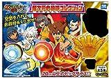 Collection Mortal Hyperdimensional Gekijouban Inazuma Eleven Go (Box)