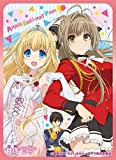 Chara Sleeve Collection Card Sleeve Amagi Brilliant Park