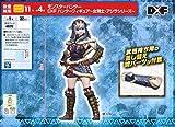 Monster Hunter DXF Figure - Hunter Ashira Series