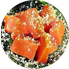 Dessert recipe. Dessert of baked pumpkin: The dessert (Recipes of national dishes) (English Edition)