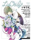 LisOeuf♪(リスウフ♪)Vol.1