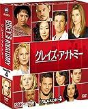 グレイズ・アナトミー シーズン4 コンパクトBOX[DVD]