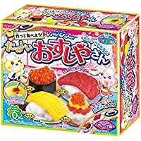 Diy Kitchen Toys Play Food The Simulation Model Of Edible Japanese Food