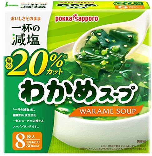 ポッカサッポロ 一杯の減塩 わかめスープ 8食入×5箱