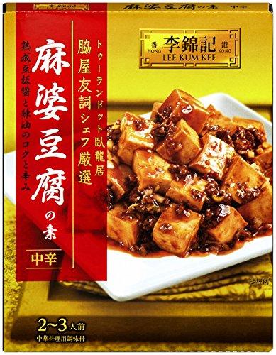 S&B 李錦記 麻婆豆腐の素 中辛 70g×3箱