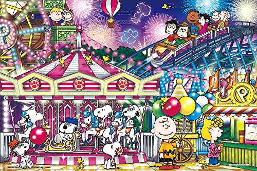 1000 Piece Jigsaw Puzzle Peanuts Snoopy Carnival (50x75cm)