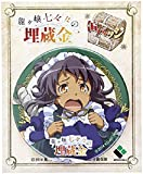Nanana's Buried Treasure Badge Hoshino Darc