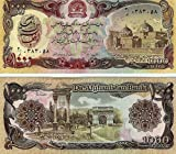 AFGHANISTAN 1000 AFGANIS 1991 P 61 UNCIRCULATED PAPER MONEY BANKNOTE