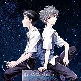 """Shiro SAGISU Music from""""EVANGELION 3.0"""