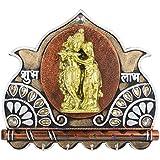 Mumbai Mad Plastic Radha Krishna Frame (7 Cm X 10 Cm X 7 Cm, AB 452)