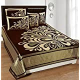 Bedsheets For Double Bed(Premium Chenille 1 Double Bedsheet With 2 Pillow Cover, Size -Bedsheet- 230x250 Cms, Pillow -45x70 Cms)