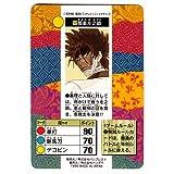 Rurouni Kenshin Trading Cards (Random Assortment of 25 Cards)