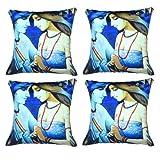MeSleep Digital Print A Loving Couple 4 Piece Cushion Cover Set - Multicolor