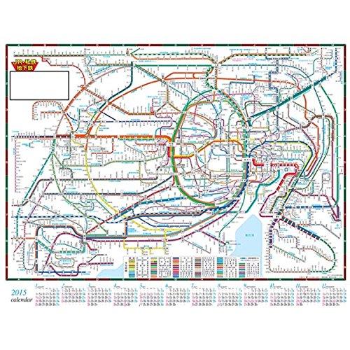 2016年 1月始まり 壁掛カレンダー 東京近郊路線図 CK-103