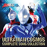 10SHUNEN KINEN ULTRAMAN COSMOS COMPLETE SONG COLLECTION(2CD)