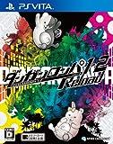 ダンガンロンパ1・2 Reload 初回特典「ダンガンラジオCD 超高校級のスペシャルエディション」 付