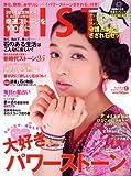 MISTY (ミスティ) 2011年 09月号 [雑誌]