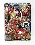 Card Dass ONE PIECE FILM Z Theatre Limited Original Illustration Treasure World