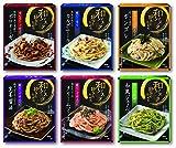 だしにこだわった「和パスタ好きのための」パスタソースセット全6種×1個(個食用)