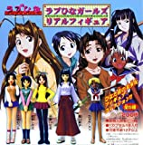 Movic Love Hina girls all 5 capsule / gashapon full complete set.