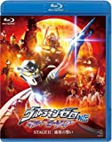 Ultraman Zero - Gaiden Killer The Beat Star Stage 2 Ryusei No Chikai [Japan BD] BCXS-370