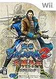 Sengoku Basara 2 Heroes (Double Pack) [Japan Import]