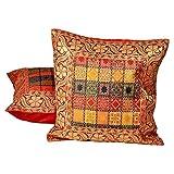 Ufc Mart Multi -Color Jacquard Cushion Cover 2 Pc. Set, Color: Multi-Color, #Ufc00473