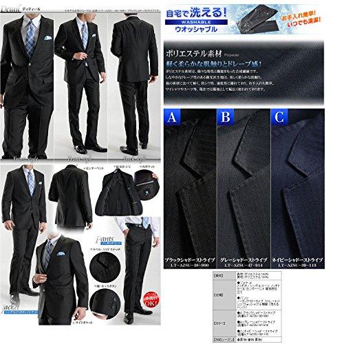2ツボタンビジネススーツ ポリエステル素材ウォッシャブルパンツ YA-5号(M):A:ブラックシャドーストライプLT-AZSU-38-990