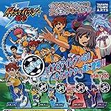 Inazuma Eleven GO figure key chain all set of 5