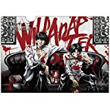 WILD ADAPTER Clear File / sofa and paint