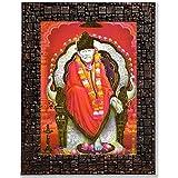 "Sai Baba Photo Frame Photo Size: 5x7 Inch || Outer Frame Size: 7 X 9"""