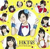 控えめI love you ! (Type-A) (特典なし) - HKT48