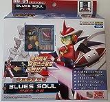 Rockman exe Blues Soul figure doll & battle chip Takara Sononkong new