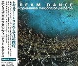 ドリーム・ダンス