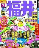 るるぶ福井 越前 若狭 恐竜博物館'16 (国内シリーズ)