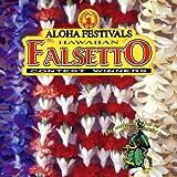 Aloha Festivals Hawaiian Falsetto Contest Winners Vol. 1 / Hula Records