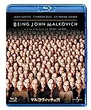 マルコヴィッチの穴 [Blu-ray]