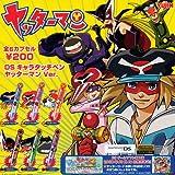 Nintendo DS goods yatterman (PVC figure) Total 6 kinds of Eugene (Yujin) gachapongashapon capsule collection.