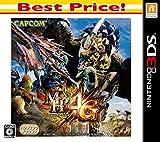 Monster Hunter 4g Best Price!