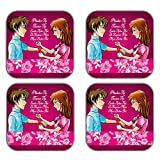MeSleep Rakhi Wooden Coaster-Set Of 4 - B013LELC0S