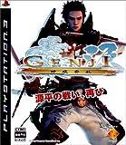 Genji: Kamui Souran / Genji: Days of the Blade [Japan Import]