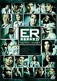 ER 緊急救命室XV 〈ファイナル〉コレクターズ・ボックス [DVD]